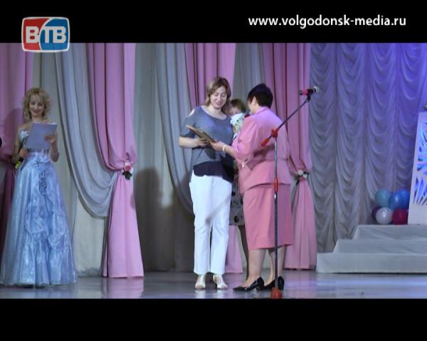 Волгодонск отметил День медицинского работника