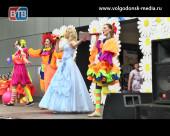 На площади Победы состоялся большой концерт в честь Дня защиты детей