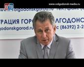 100 дней Виктора Мельникова. Глава Администрации ответил на вопросы журналистов