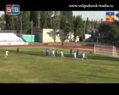 ФК «Волгодонск» стал лидером чемпионата Ростовской области по потерянным очкам