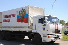 В Волгодонске собирают гуманитарную помощь жителям Донбаса