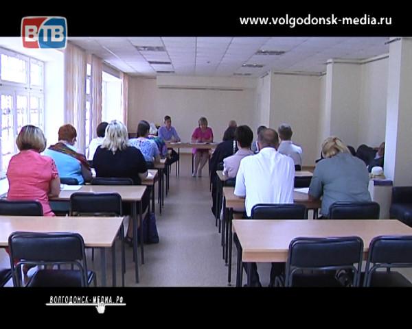 В центральной библиотеке Волгодонска состоялось заседание Совета по патриотическому воспитанию подрастающего поколения