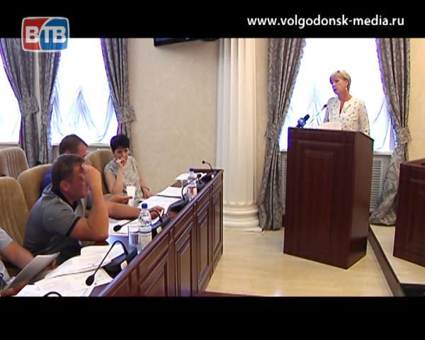 Бюджет Волгодонска нашел дополнительные деньги