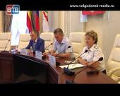 На зональном совещании в Администрации Волгодонска обсудили готовность к осенне-зимнему периоду