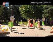 Волгодонск отметил День семьи, любви и верности