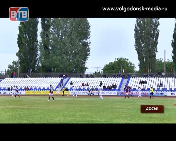 ФК «Волгодонск» сразится с футбольным клубом «Кобарт» уже в эту субботу
