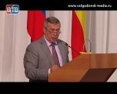 Губернатор Василий Голубев встретился с депутатами восточных территорий Ростовской области