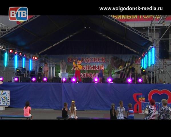 Волгодонску — 67! Как отпраздновал город свой день рождения?