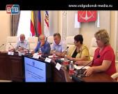 Общественная палата Ростовской области озаботилась проблемами социальной сферы и здравоохранения детей Волгодонска