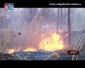На территории Волгодонска вступил в действие особый противопожарный режим