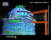Цифровые технологии Росатома