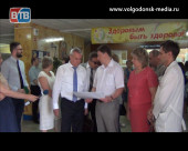 Новости Росатома. Проект «Бережливая поликлиника»