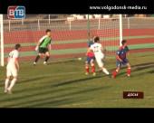 Футбольный клуб «Волгодонск» встретится на выезде с «Академией имени Понедельника»