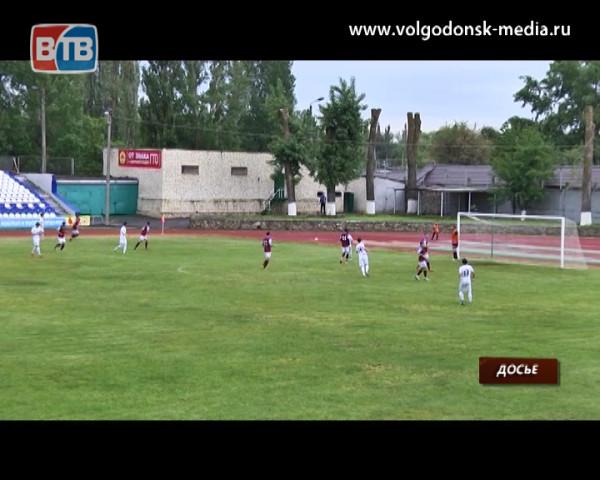 Товарищеский матч ФК «Волгодонск» и «Олимп» завершился со счетом 3:1