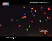 В день семьи любви и верности в Волгодонске состоится благотворительный массовый запуск светящихся шаров