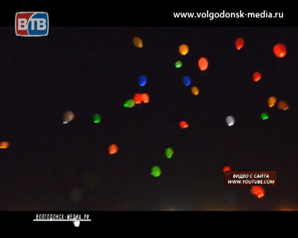 Жители Волгодонска смогут загадать желание запустив в небо воздушный шар, и тем самым помочь больным деткам