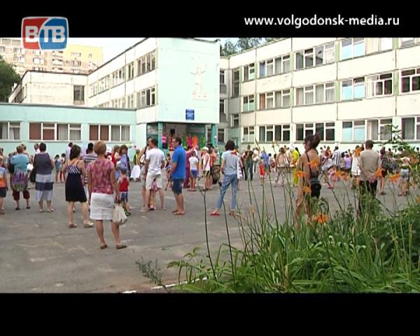 Празднование дня города взяло старт в микрорайонах