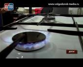 Волгодонский филиал ПАО «Газпром газораспределение Ростов-на-Дону» проводит в городе плановые работы по обслуживанию внутридомовых газопроводов и газового оборудования