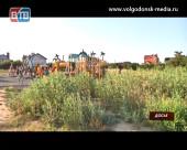 Администрация Волгодонска услышала жителей квартала «В-25» и дала свой ответ