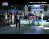 Молодежь Волгодонска отметила День флага Российской Федерации рок-концертом