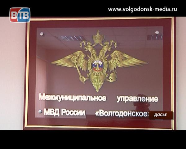За минувшую неделю в Волгодонске совершено 54 преступления