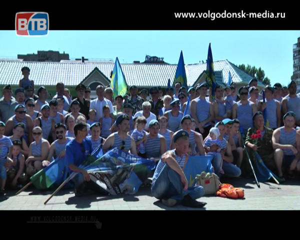 Волгодонск празднует День ВДВ