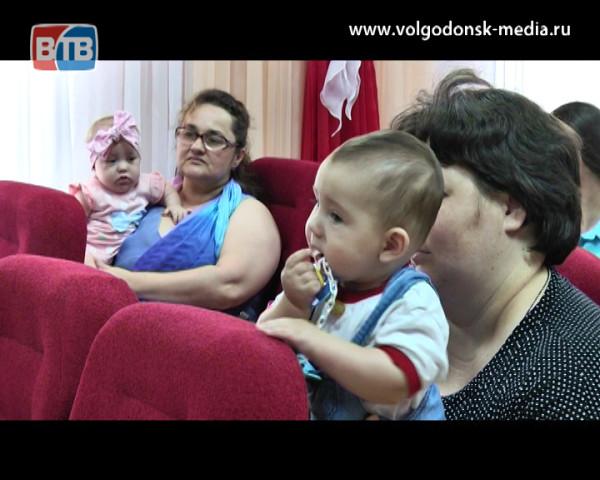 К Всемирной неделе поддержки грудного вскармливания присоединился Волгодонск