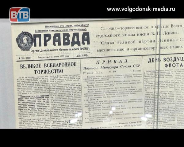 Выставка к юбилею. В эколого-историческом музее открылась экспозиция в честь 65-летия Волго-Донского канала
