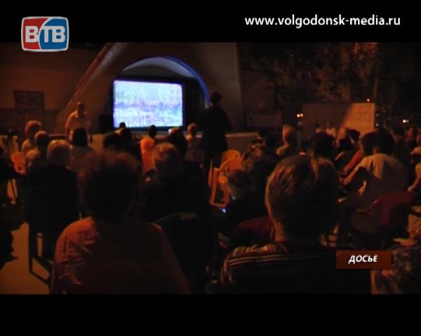 В Волгодонске вновь пройдет «Ночь в кино»