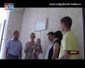 Волгодонский проект по созданию комнаты матери и ребенка «Гнездышко»  вышел на федеральный уровень