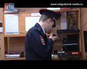 За прошедшую неделю в Волгодонске совершено 39 преступлений