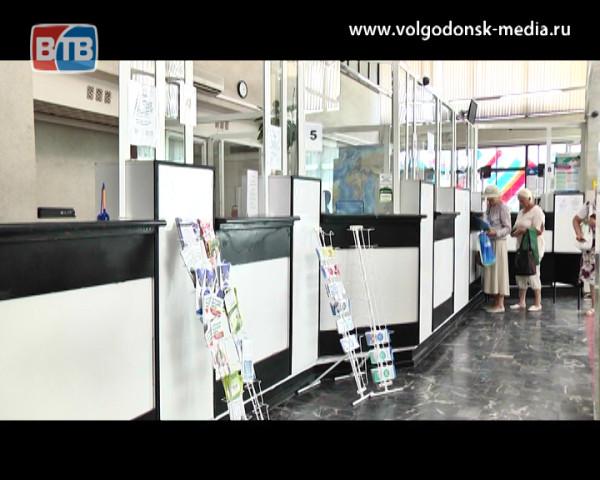 Жители Волгодонска штурмуют пенсионный фонд. Кому и на сколько должны пересчитать пенсию?