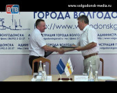 Компания «Балтика» и Волгодонск заключили соглашение по установке контейнеров для раздельного сбора мусора