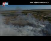 В Волгодонске сложилась чрезвычайно пожароопасная обстановка
