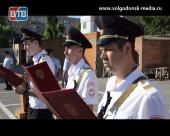 Молодые полицейские Волгодонска приняли присягу
