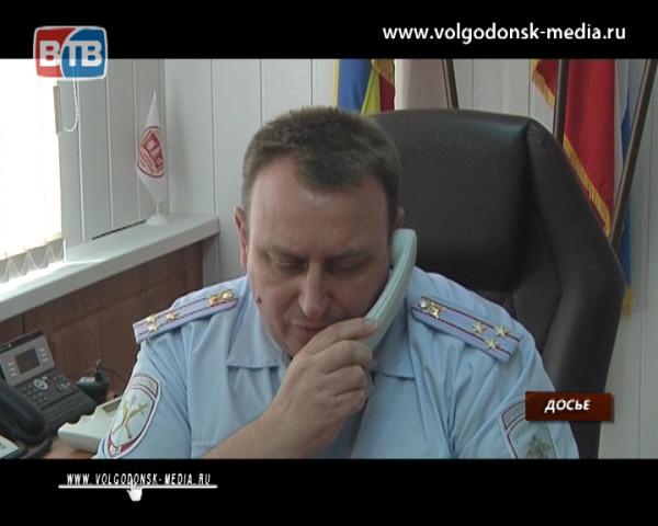 Начальник полиции проведет прямую телефонную линию