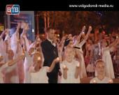 Завершился проект  «Свадьба в подарок Волгодонск 2017»