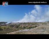 На выходных в Волгодонске горела свалка