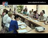 В Волгодонске прошел круглый стол на тему оказания помощи семьям, воспитывающим детей инвалидов