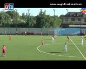 ФК «Волгодонск» стал лидером чемпионата области