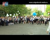 Школы Волгодонска распахнули свои двери для более 15 000 школьников