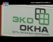 Оконная компания «Экоокна» предлагает горожанам выгодные акции весь сентябрь
