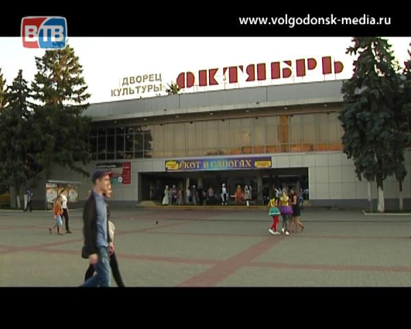 В ДК «Октябрь» состоялся день открытых дверей