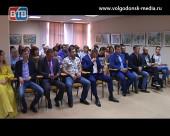 Предприниматели из Крыма посетили Волгодонск для того, чтобы наладить профессиональный диалог с руководителями малого и среднего бизнеса