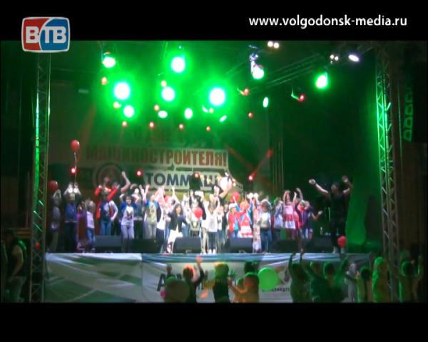 Волгодонск отметил День машиностроителя