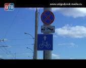 В Волгодонске появилась велосипедная дорожка протяженностью более двух километров