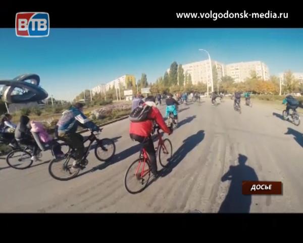 Всемирный День без автомобиля в Волгодонске по традиции отметят массовым велопробегом