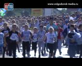 В минувшие выходные волгодонцы поддержали всероссийскую акцию «Кросс нации»