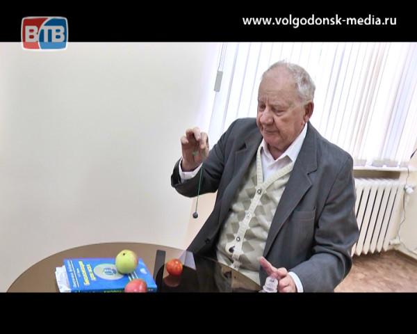 Открытие будущего. Житель Волгодонска определяет качество продуктов с помощью маятника