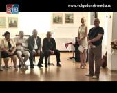 В Волгодонском эколого-историческом музее состоялась встреча почетных жителей города и молодежи